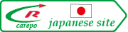 CaRepo Japanese Website